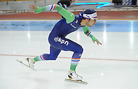SPEED SKATING: SALT LAKE CITY: 22-11-2015, Utah Olympic Oval, ISU World Cup, Kai Verbij, ©foto Martin de Jong