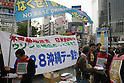 Apr 18, 2010 - Tokyo, Japan - People of Japanese peace movements gathered to protest against a possible government move to relocate a major US air base at an offshore area of Nago City, Okinawa (southern islands of Japan) on April 18, in Tokyo, Japan.
