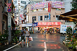 Photo shows a central part of Shimokitazawa in Setagaya Ward, Tokyo, Japan..Photographer: Robert Gilhooly