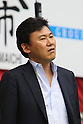 Hiroshi Mikitani, .MAY 26, 2012 - Football : 2012 J.LEAGUE Division 1 match between Vissel Kobe 1-2 Kashima Antlers at Home's Stadium Kobe in Hyogo, Japan. (Photo by Akihiro Sugimoto/AFLO SPORT) [1080]