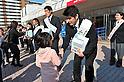 (L to R) Shinichi Shinohara Men's Head coach, Kosei Inoue, APRIL 2, 2011 - Judo : Japan Judo team collects donations before the All Japan Selected Judo Championships Weight Distinction at Fukuoka Convention Center, Fukuoka, Japan. (Photo by Jun Tsukida/AFLO SPORT) [0003]