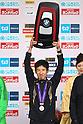 Arata Fujiwara (JPN), .February 26, 2012 - Marathon : .Tokyo Marathon 2012, Medal Ceremony .at Tokyo Big Sight, Tokyo, Japan. .(Photo by Daiju Kitamura/AFLO SPORT) [1045]