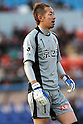 Yuichi Mizutani (Sanga), DECEMBER 29, 2011 - Football / Soccer : 91st Emperor's Cup semifinal match between Yokohama F Marinos 2-4 Kyoto Sanga F.C. at National Stadium in Tokyo, Japan. (Photo by Hiroyuki Sato/AFLO)