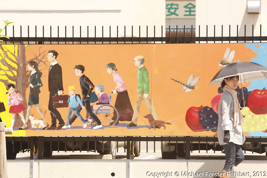 [Note: DRAFT CAPTION not to be used for publication. Some information has not been fact-checked; quotes are paraphrased from notes, awaiting direct translations. &ndash;MFR, 3/2013]<br /> <br /> In downtown Fukushima city, a mural depicts residents evacuating from the coast as two dragonflies hover behind. In Japan, dragonflies are seen as a symbol of courage and strength. Japanese-American health worker Margaret Mukai explains the concept of gaman which is important in Japanese society: &ldquo;Gaman means persevering through adversity with dignity. It gets mistaken by foreigners as stoicism, but it is very different.&rdquo;<br /> <br /> The After Fukushima project by photojournalist Michael Forster Rothbart documents the long-term human consequences of nuclear meltdown at Japan&rsquo;s Fukushima Daiichi nuclear plant, caused by the Great East Japan Earthquake on March 11, 2011 and the tsunami that followed. <br /> &copy; Michael Forster Rothbart Photography<br /> www.mfrphoto.com &bull; 607-267-4893<br /> 34 Spruce St, Oneonta, NY 13820<br /> 86 Three Mile Pond Rd, Vassalboro, ME 04989<br /> info@mfrphoto.com<br /> Photo by: Michael Forster Rothbart<br /> Date:  7/19/2012<br /> File#:  Canon &mdash; Canon EOS 5D Mark II digital camera frame 80732