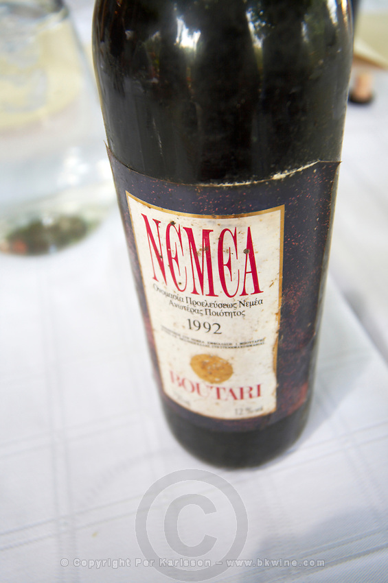 Nemea 1992. Boutari Wineries, Steinmachos, Naoussa, Macedonia, Greece