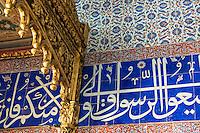 Koran verses Ayet El Kursi, Iznik tiles in Privy Chamber of Sultan Murad III, Topkapi Palace Sarayi, Istanbul, Turkey