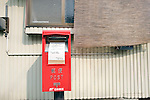 A notice on a post box says that collections have been suspended due to the accident at Fukushima No. 1 nuclear power plant in Minami-Soma, Fukushima Prefecture, Japan on 30 March, 2011.  Photographer: Robert Gilhooly