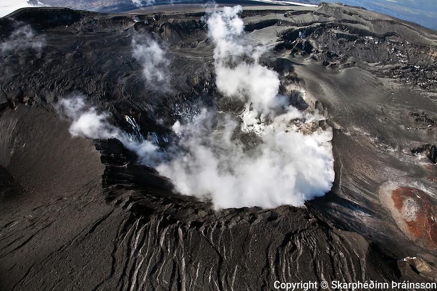 V Is For Volcano Crater Eyjafjallaj&#24...