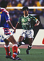 Satoshi Tsunami (Verdy),..MAY 15, 1993 - Football :..J.League Opening Match between Verdy Kawasaki 1-2 Yokohama Marinos at National Stadium in Tokyo. Japan. (Photo by Katsuro Okazawa/AFLO)