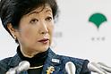 Tokyo Governor talks about Fukushima hosting some baseball games at Tokyo 2020 Olympics