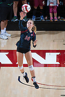 STANFORD, CA - September 9, 2016: Halland McKenna at Maples Pavilion. The Purdue Boilermakers defeated the Stanford Cardinal 3 - 2.