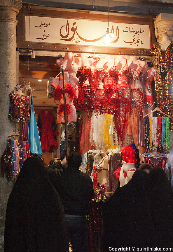 Buying underwear, Damascus, Syria