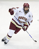 Matt Price (Boston College - Milton, ON) takes part in warmups. The Michigan State Spartans defeated the Boston College Eagles 3-1 (EN) to win the national championship in the final game of the 2007 Frozen Four at the Scottrade Center in St. Louis, Missouri on Saturday, April 7, 2007.