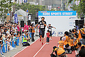 "Nobuharu Asahara, JULY 3, 2011 - Athletics : ""Road to Hope"" Kobe Sports Street,   Hyogo, Japan. (Photo by Akihiro Sugimoto/AFLO SPORT) [1080]"