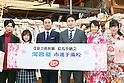Kit Kat encourages Japanese students at Yushima Tenjin shrine