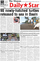News paper article about an olive ridley hatchling release we helped out with. On october 30th 2012, 92 olive ridley hatchlings were released back to the wild in Dauin, Philippines after they were collected two days prior to be head started. Many people still believe that head starting turtles (keeping them until they are bigger and &lsquo;stronger&rsquo;) is a good way of giving these marine reptiles a better chance of survival. In reality the hatchlings have far more energy when they are born since they have been feeding on the nutritious yoke inside the egg. They need this energy to make it out into the ocean were they will spend their first years drifting along in patches of algae or other debri were they find protection and food. The other important reason why turtles shouldn&rsquo;t be kept after hatching is that the first steps towards the sea are critical for them to remember their natal beach. Female adult turtles will only come back to this beach to lay eggs so if we want to preserve future generations we can not take away this step.<br />