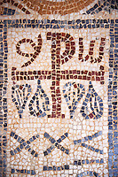 Fifth century Eastern Roman Byzantine  Christian funerary mosaic dedicated to Leontia.  The Constantinian monogram depicting the Christian Chi-Rho symbol used by the Roman emperor Constantine I as part of his military standard (vexillum).  <br />