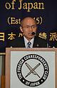 Katsunobu Sakurai of Minami-Soma City Fukushima Speaks at FCCJ
