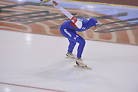 SPEED SKATING: SALT LAKE CITY: 22-11-2015, Utah Olympic Oval, ISU World Cup, ©foto Martin de Jong