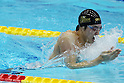 Ryo Tateishi (JPN), APRIL 2, 2012 - Swimming : JAPAN SWIM 2012 Men's 100m Breaststroke Preliminary at Tatsumi International Swimming Pool, Tokyo, Japan. (Photo by Yusuke Nakanishi/AFLO SPORT) [1090]