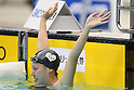 Misato Iwanaga, September 4, 2011 - Swimming : Misato Iwanaga celebrates after wining during the Intercollegiate Swimming Championships, Women's 800m Free style final at Yokohama international pool, Kanagawa. Japan. (Photo by Yusuke Nakanishi/AFLO SPORT) [1090]