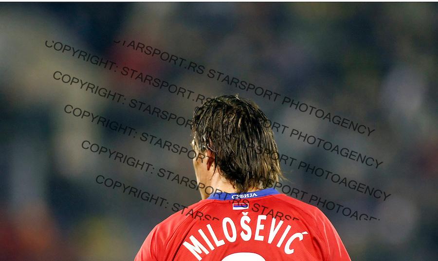 Fudbal, Prijateljski mec.Srbija Vs. Bugarska, Oprostaj Save Milosevica.Savo Milosevic.Beograd, 19.11.2008..foto: Srdjan Stevanovic ©