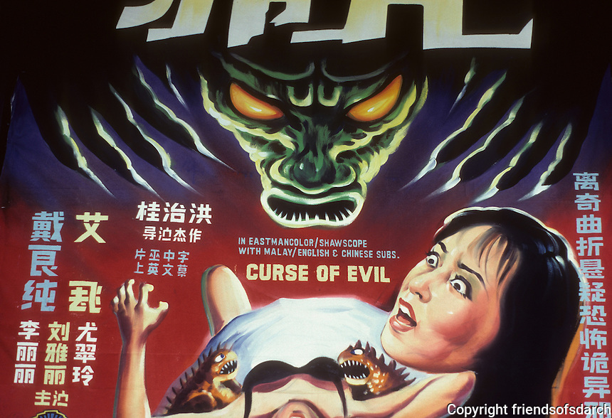 Singapore: Oriental horror movie poster. Photo '82.