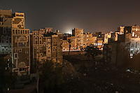 ANCIENT CULTURAL HERITAGE IN DANGER: OLD CITY OF SANA'A  - YEMEN (2015)