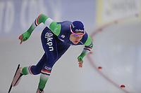 SPEED SKATING: INZELL: 04-12-2015, Max Aicher Arena, ISU World Cup, 500m Ladies, B-division, Bo van der Werff (NED), ©foto Martin de Jong