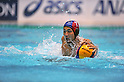 Yusuke Shimizu (Bourbon KZ), OCTOBER 2, 2011 - Water Polo : Japan Challenge 2011 match Men's 3rd Place Match between Bourbon Water Polo Club Kashiwazaki 10 - 8 All Tsukuba University at Tatsumi International Swimming Pool, Tokyo, Japan. (Photo by Jun Tsukida/AFLO SPORT) [0003]