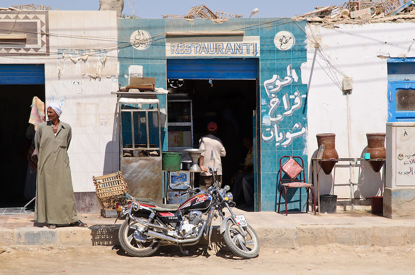 On the main street of Qasr al-Farafra, Farafra Oasis