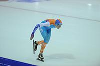 SCHAATSEN: HEERENVEEN: IJsstadion Thialf, 27-12-2015, KPN NK Afstanden, 1500m Dames, Jorien Voorhuis, ©foto Martin de Jong