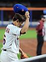 MLB: New York Mets vs Miami Marlins