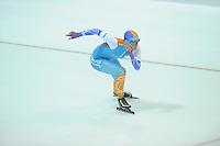 SCHAATSEN: HEERENVEEN: IJsstadion Thialf, 27-12-2015, KPN NK Afstanden, 1500m Dames, Linda de Vries, ©foto Martin de Jong