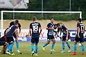 Pre-season friendly FSV Mainz 05 vs AS Monaco
