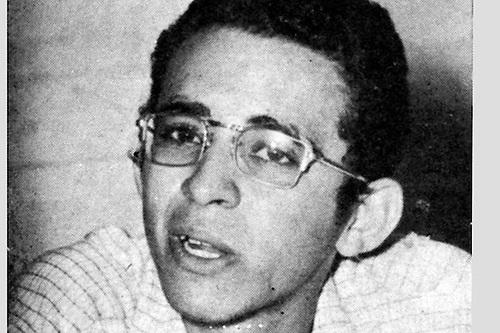 Amaury Germán Aristy