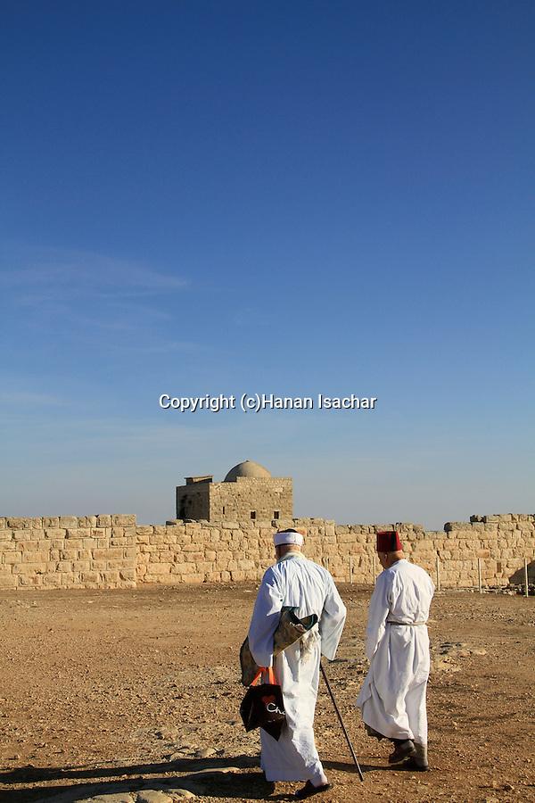 Samaria, Samaritan on Mount Gerizim