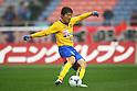 Yoshiaki Ota (Vegalta), .March 17, 2012 - Football / Soccer : .2012 J.LEAGUE Division 1, 2nd Sec .match between Yokohama F Marinos 0-2 Vegalta Sendai .at NISSAN Stadium, Kanagawa, Japan. .(Photo by Daiju Kitamura/AFLO SPORT) [1045]