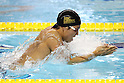 Ryo Tateishi (JPN), APRIL 11, 2011 - Swimming : 2011 International Swimming Competitions Selection Trial, Men's 200m Breast stroke Heat at ToBiO Furuhashi Hironoshin Memorial Hamamatsu City Swimming Pool, Shizuoka, Japan. (Photo by Daiju Kitamura/AFLO SPORT) [1045]