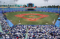 Jingu Stadium,.JUNE 18, 2012 - Baseball :.A general view inside of Jingu Stadium during the 61st All Japan University Baseball Championship Series Final game between Asia University 0-4 Waseda University in Tokyo, Japan. (Photo by Hitoshi Mochizuki/AFLO)