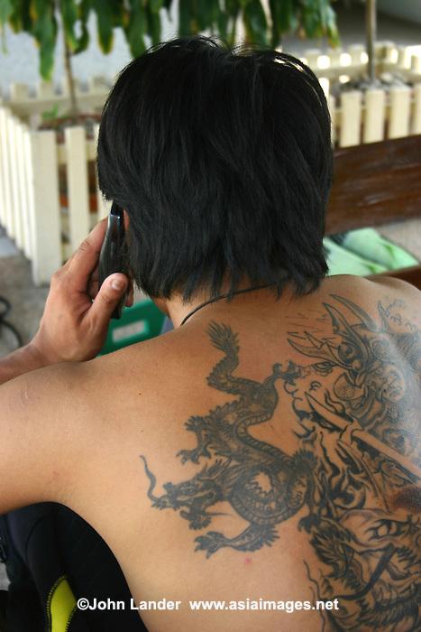 Thai Dragon Tatoo, Bangkok | Asia Images