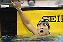 Takuto Ueki (JPN), APRIL 10, 2011 - Swimming : 2011 International Swimming Competitions Selection Trial, Men's 200m Backstroke Heat at ToBiO Furuhashi Hironoshin Memorial Hamamatsu City Swimming Pool, Shizuoka, Japan. (Photo by Daiju Kitamura/AFLO SPORT) [1045]