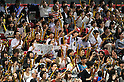 Japan fans ,.JUNE 2, 2012 - Volleyball : FIVB the Men's World Olympic Qualification Tournament for the London Olympics 2012, between Japan 3-0 Venezuela at Tokyo Metropolitan Gymnasium, Tokyo, Japan. (Photo by Jun Tsukida/AFLO SPORT) [0003].