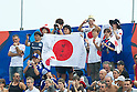 Japan fans (JPN), SEPTEMBER 4, 2011 - Beach Soccer : FIFA Beach Soccer World Cup Ravenna-Italy 2011 Group D match between Ukraine 4-2 Japan at Stadio del Mare, Marina di Ravenna, Italy, (Photo by Enrico Calderoni/AFLO SPORT) [0391]