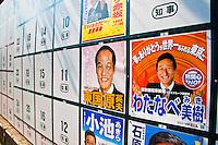"Position #7 is Hideo Higashikokubaru former ""Comedian"" & Governor of Miyazaki Prefecture campaigning for Tokyo Governor,"