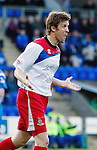 St Johnstone v Inverness Caledonian Thistle.....25.04.11.Chris Innes celebrates his goal.Picture by Graeme Hart..Copyright Perthshire Picture Agency.Tel: 01738 623350  Mobile: 07990 594431