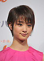 May 15, 2012, Tokyo, Japan - Ayame Goriki, Japanese fashion model and actress, is on hand during a launch of KDDIs new lineup of mobile phone summer models and new video and music distribution services for mobile phones in Tokyo on Tuesday, May 15, 2012. Goriki is a character personality for the telephone companys mobile phone brand au.(Photo by Natsuki Sakai/AFLO) AYF -mis-
