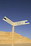 Wadi Gishron