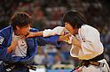 (L to R) Tomoko Fukumi (JPN), Haruna Asami (JPN), AUGUST 23, 2011 - Judo : World Judo Championships Paris 2011, Women's -48kg class at Palais Omnisport de Paris-Bercy, Paris, France. (Photo by Atsushi Tomura/AFLO SPORT) [1035]
