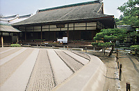 The raked sand at Ginkaku-ji is  made to represent the sea and is meant to be viewed during the full moon from the Moon Pavillion.